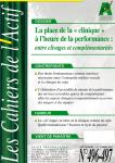 """La place de la """"clinique"""" à l'heure de la performance : entre clivages et complémentarités (dossier)"""
