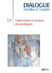 Supervision et analyse des pratiques (dossier)